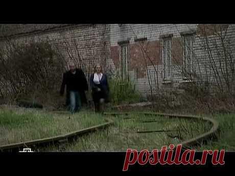 Чёрный город - YouTube