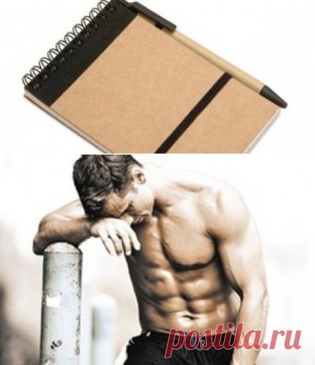 Тренировочный дневник, как вести, для чего нужен? | Sport My Way | Sport - My Way