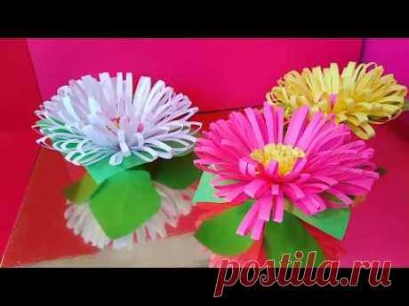 Как Сделать Осенние Поделки Цветной бумаги Осенние Цветы Астра Хризантема Подарки Поделки с детьми