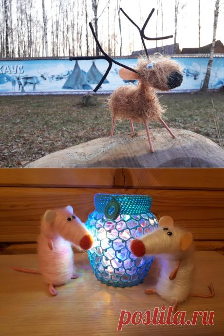Хватит мышей! Делаем смешного оленя за 30 минут очень простым способом, без шитья и вязания   Ёлки зелёные!   Яндекс Дзен