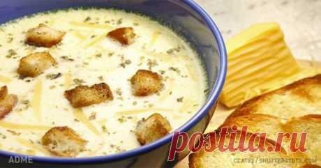 6простых ибезумно вкусных сырных супов