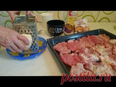 Свинина в духовке рецепт с сыром и сметаной как приготовить блюдо на ужин вкусно дома - YouTube
