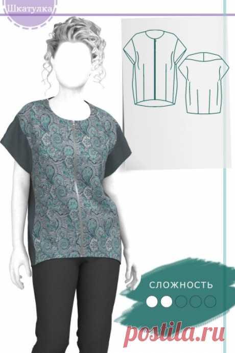 Выкройка женской свободной блузы р. 40-68Россия все размеры в источнике https://shkatulka-sew.ru/pattern/vykroyka-jenskoy-blu..
