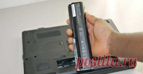 Способ калибровки батареи ноутбука для увеличения производительности Как откалибровать батарею ноутбука, чтобы время его работы увеличилось до трех часов.