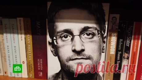 «Огромный странный город»: Сноуден рассказал, что меняет внешность во время прогулок по Москве // НТВ.Ru