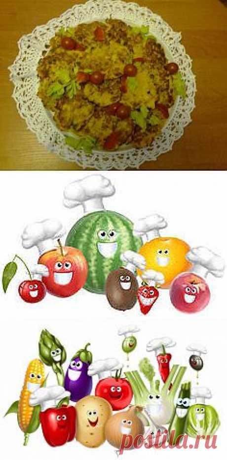 Овощные драники   Любимые рецепты