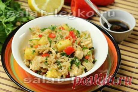 Салат из риса басмати с овощами и курицей, рецепт