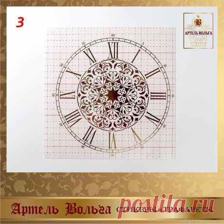 Стикер-циферблат 045 (часы) – заказать на Ярмарке Мастеров – LGELKRU   Декор для декупажа и росписи, Санкт-Петербург