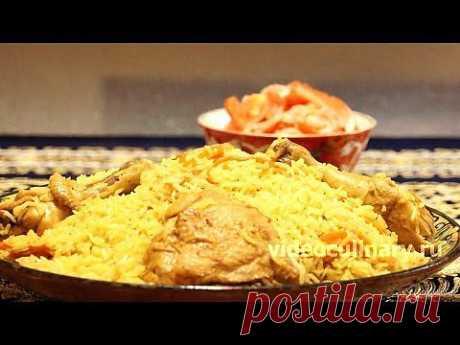 Плов с курицей (Товук палов) - Видеокулинария.рф - видео-рецепты Бабушки Эммы
