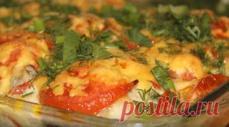 Минтай в духовке — самые вкусные рецепты запекания Минтай, запечённый в духовке с помидорами и сыром, с овощами в сырно-сливочном соусе, в лаваше, сочный минтай в сливочной заливке. Просто, вкусно, недорого!