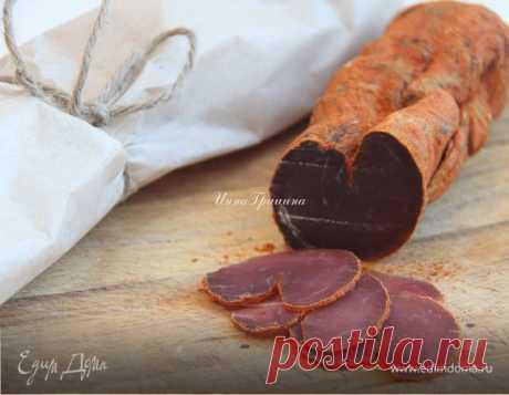 Сыровяленое мясо рецепт 👌 с фото пошаговый | Едим Дома кулинарные рецепты от Юлии Высоцкой