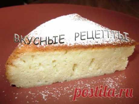 Вкусный и простой рецепт нежного манника на кефире в мультиварке. Сочный пирог манник прекрасно подойдет для чаепития и обязательно понравится домочадцам