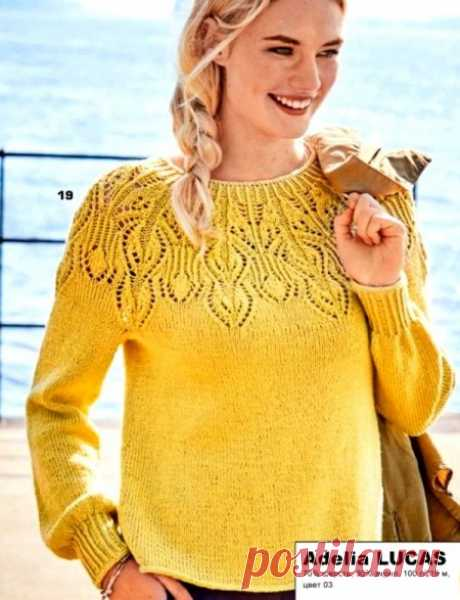 Пуловер с круглой ажурной кокеткой