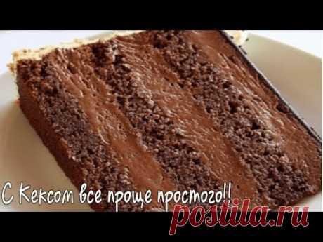 Шоколадный торт на сметане с какао – пошаговый рецепт сметанника