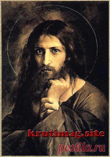 Биография Иисуса Христа