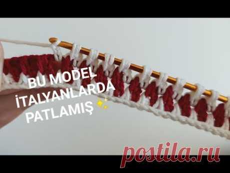 Bu Model İtalyanlarda patlamış / Gorgeous Tunu Work Knitting Pattern