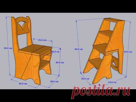 Como hacer una SILLA ESCALERA de madera sólida - YouTube