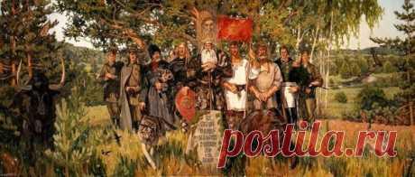 Мифы о славянах