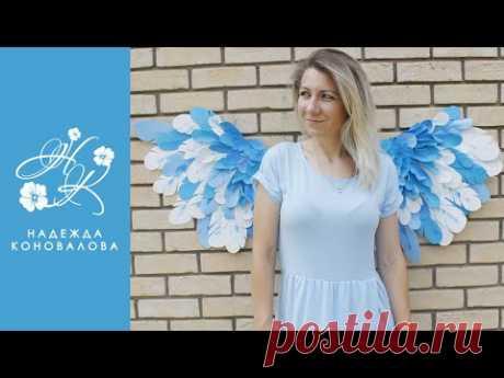 Как сделать крылья из фоамирана для фотосессии.