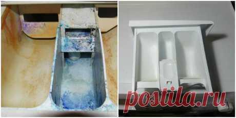 Простий спосіб почистити забруднений лоток пральної машинки Ви помітили, що ваша машинка стала погано прати, а на речах з'явилися чорні цяточки та іржа. В першу чергу необхідно перевірити лоток, в який насипаються порошок та кондиціонер.    Багато хто думає, що він не може забруднитися,