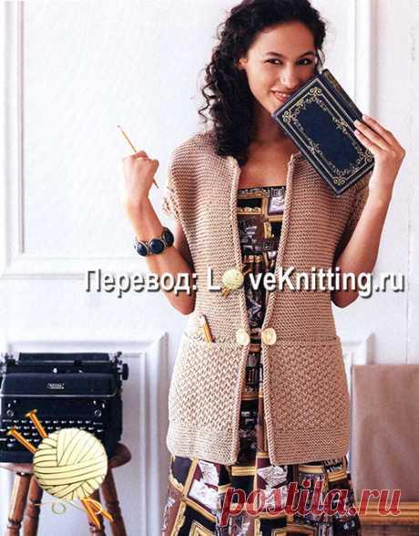 Кардиган Camel   Loveknitting.ru
