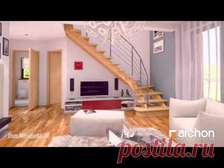 Проект дома - Дом Миниатюрка - Увлекательнaя прогулкa - проект ARCHON+