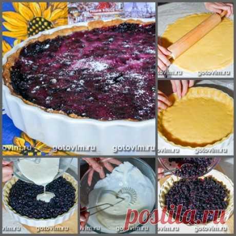 Черничный пирог со сметаной