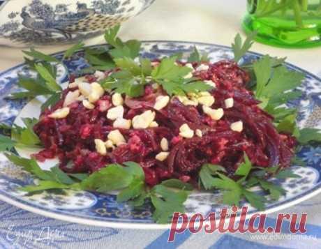 Салат из красного риса со свеклой, пошаговый рецепт, фото, ингредиенты - Галина