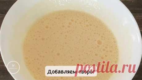 Самая простая творожная запеканка (яйца, творог и сахар) - Яндекс.Видео