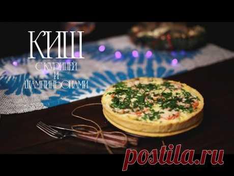 Kish con la gallina y las setas - poshagovyy la receta de la foto en Повар.ру