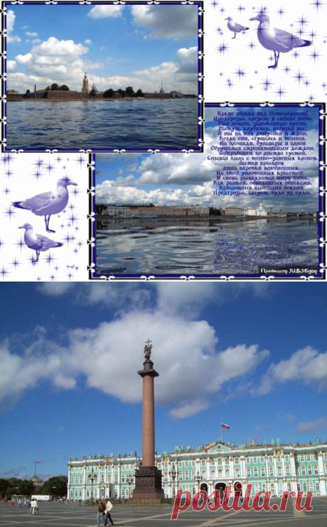 Какие облака над Петербургом ~ Плэйкасты ~ Beesona.Ru