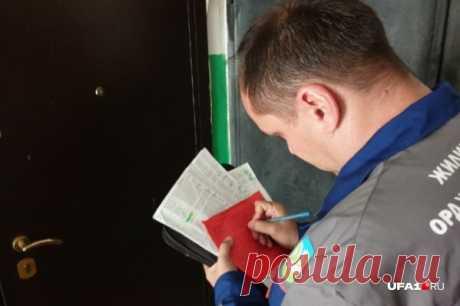 Считалка UFA1.RU: как с 1 июля в Башкирии будем платить за коммунальные услуги 29 июня 2020 | ufa1.ru - новости Уфы