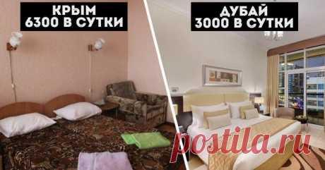 """Пьяный Твиттер on Twitter: """"А вы готовы отдыхать в Крыму за такие деньги? https://t.co/oMI32FEOe4"""" / Twitter"""