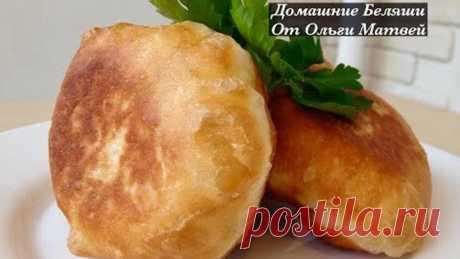 Беляши с Мясом - Очень Вкусный, Домашний Рецепт