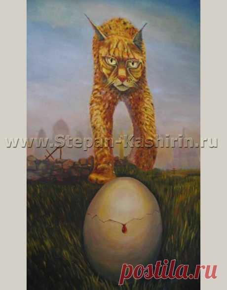 El sitio oficial de Stepán Kashirina — el Soberrealismo