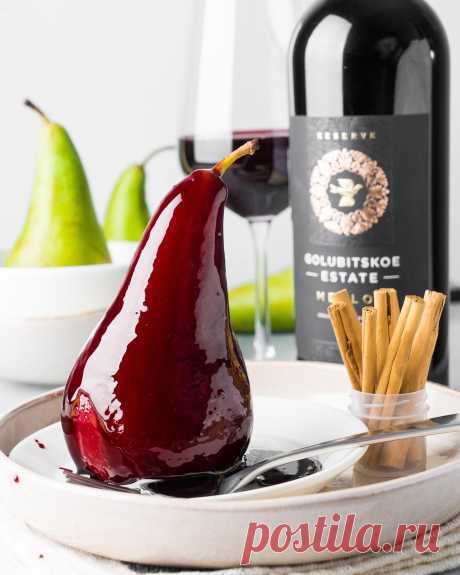 Французская классика «Пряная груша» | Andy Chef (Энди Шеф) — блог о еде и путешествиях, пошаговые рецепты, интернет-магазин для кондитеров |
