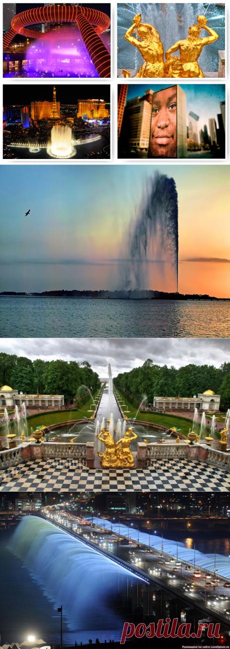 Необычные фонтаны   ФОТО НОВОСТИ