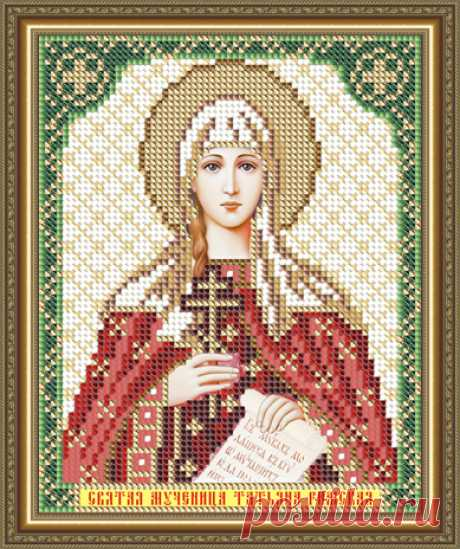 Святая мученица Татьяна Римская. Схема для вышивки иконы крестиком бисером