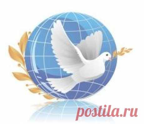 """Сегодня 08 мая отмечается """"Дни памяти и примирения, посвященные памяти жертв Второй мировой войны"""""""