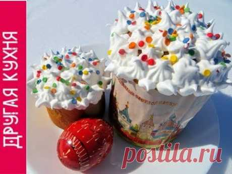 TOO TASTY EASTER CAKE ACCORDING TO the ANCIENT RECIPE! DECORATION of the EASTER TABLE! #Пасхальный Easter cake 2