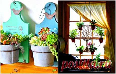 Идеи, которые помогут превратить дом в цветущий оазис Несмотря на то, что зима уже наступила, никто не запрещает помечтать о сочной зелени. И если до лета еще далеко, то уголок из очаровательных горшков с цветами можно сделать себе уже сейчас. Мы собрали…