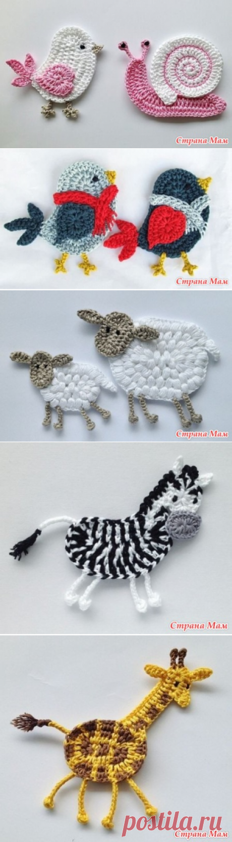 Ideas of knitted applications