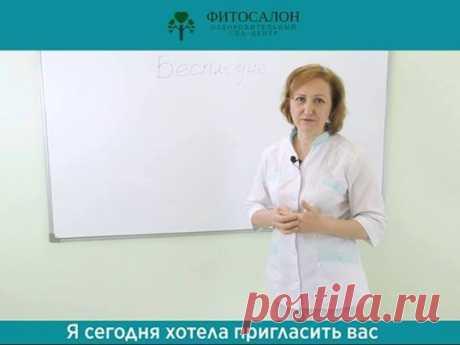 Бесплатные объявления Мытищи Москва Весь Мир