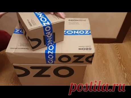 Наши заказы с OZONа