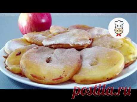 Мы ЭТО просто ОБОЖАЕМ ЕСТЬ / Самые вкусные ЯБЛОКИ В КЛЯРЕ / Apple Donuts - YouTube  Даже говорить не стоит. Надо идти и готовить обожаемые всеми ЯБЛОКИ В КЛЯРЕ.. Как удалить без хлопот сердцевину яблока, смотрите тут https://youtu.be/I_tIybv1bZI