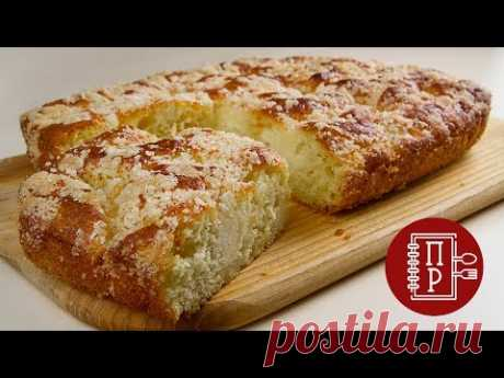 Сказать что это Вкусно - значит ничего не сказать! Сахарный Пирог со Сливками вместо Крема!