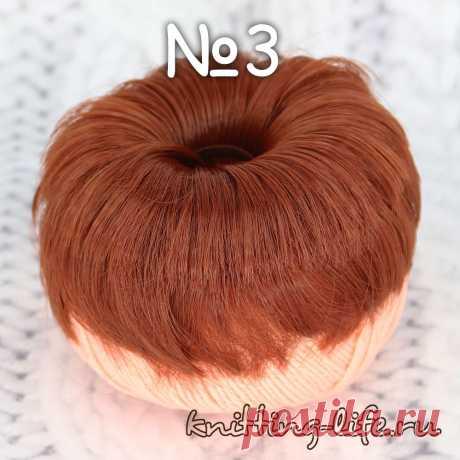 Тресс прямой 5 см - Кукольные волосы - Вязаная жизнь | игрушки #Тресспрямой5см #Тресспрямой #прямыеволосы #куколкасволосами #кукольныеволосы #волосы #вязанаяжизнь #игрушки #волосыдляигрушек #игрушечныеволосы #волосыдляамигуруми #кукольныеволосы #кукласпрямымиволосами #кукла #длякуклы #волосыдлякуклы #каштан