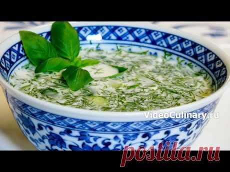 Узбекская окрошка Чалоп - Самый вкусный холодный суп от Бабушки Эммы