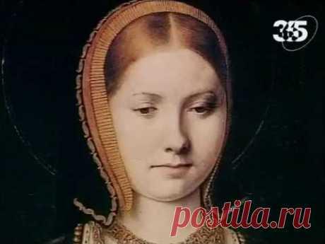 Творцы Истории: Генрих VIII и его Шесть Жён