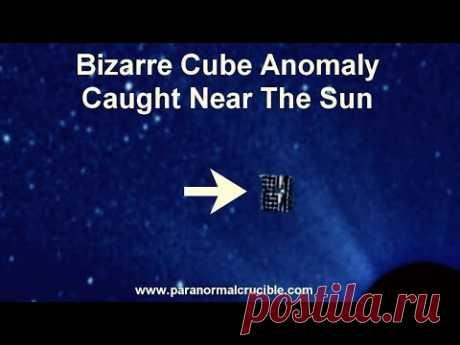 Причудливая аномалия куба, оказавшаяся возле Солнца - YouTube